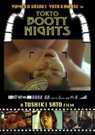 Tokyo Booty Nights movie watch streaming online