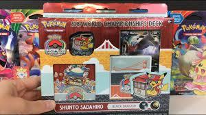 pokemon cards opening a darkrai ex 2016 world chionship deck