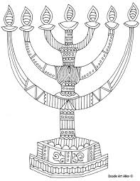 7 Branch Menorah Printable Hanukkah Coloring Page By