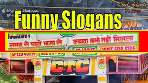 22 Funny Indian Slogans Behind The Trucks,cars And Motorbikes... - Mojly 99 Food Trucks At The Fair Eating And Drking Around World Glass Name Plates For Desk Lovely Names Bikewalkar How To Achieve A Settlement After Being Involved In Truck Accident Catchy Clever Food Truck Names Panethos Fairs And Speedways Desnation Desserts St Louis Association The 10 Most Popular Trucks America Incredible Old Tool Swap Meet At Rockler Woodworking U Hdware Nissan Real Vehicle Mudrunner Free Spintires Mod Map Download Rocky Ridge Cstruction Vehicles Children