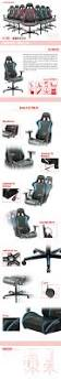 Dxracer Gaming Chair Cheap by Dxracer Office Chairs Oh Fh08 Nb Gaming Chair Fnatic Racing Seats