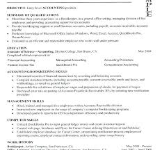 Quickbooks Resume Examples Of Keywords In Resumes Us