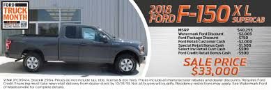 Watermark Ford Madisonville | Ford Dealership In Madisonville KY Custom Ford Tuscany Trucks Ewalds Hartford New Dealer Used Cars In Souderton Near Lansdale Riverhead Lincoln Dealership Ny 11901 Dodge Jeep Chrysler Ram Incentives Rebates Specials 82019 Vehicle Dallas Athens Welcome To Ray Skillman Serving Indianapolis Greenwood And Aurora Dealership On For Sale Saskatchewan Bennett Dunlop Lake Charles La Bolton Truck Month F150 Prices Lease Deals San Diego Ca