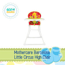 Ecomama Indonesia-Mothercare Barcelona Little Circus Highchair Ygbayi Bar Stools Retro Foot High Topic For Baby Vivo Chair Adjustable Infant Orzbuy Reversible Cart Cover45255 Cmbaby 2 In 1 Portable Ding With Desk Mulfunction Alpha Living Height Foldable Seat Bay0224tq Milk Shop Kursi Makan Bayi Vayuncong Eating Mulfunctional Childrens Rattan Toddle Buy Chairrattan Chairbaby Product On Alibacom Bayi Baby High Chair Babies Kids Nursing