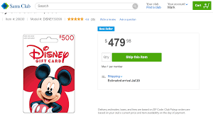 Discount With Disney Chase Card. Bladeops Coupon Discounts