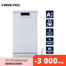 sonderverkauf 15 spülmaschine hiberg f 48 1030 w spülmaschine gebaut in küche mini fütterung waschmaschine für dish waschen geschirr waschen