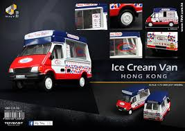 Tiny City 06 Die-cast Model Car- Ice Cream Van 雪糕車 – Daboxtoys ... Texas Ice Cream Mega Cone Creamery Inc Event Catering Rent An Truck Westrays Finest Starts Rolling Today Eater Dc Fortnite Br All 13 Hidden Ice Cream Van Locations Week 4 In Fortnite Battle Royale Tips The Monster Wildwood Nj Youtube Matchbox Loose And 40 Similar Items Dannys Cart Mister Softee Icecream Trucks Muscled Out Of Midtown Van Leeuwen New York Food Roaming Hunger Tiny City 06 Diecast Model Car Daboxtoys Moonbase Central New Year Sighting Multiple Toymakers