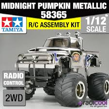 58365 TAMIYA MIDNIGHT PUMPKIN METALLIC 1/12th R/C KIT RADIO CONTROL ... Tamiya Monster Beetle Maiden Run 2015 2wd 1 58280 Model Database Tamiyabasecom Sandshaker Brushed 110 Rc Car Electric Truck Blackfoot 2016 Truck Kit Tam58633 58347 112 Lunch Box Off Road Wild Mini 4wd Series No3 Van Jr 17003 Building The Assembly 58618 Part 2 By Tamiya Car Premium Bundle 2x Batteries Fast Charger 4x4 Agrios Txt2 Tam58549 Planet Htamiya Complete Bearing Clod Buster My Flickr