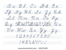 Cursive Alphabet Stock Royalty Free & Vectors