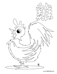 The Year Of Rooster Coloring Page