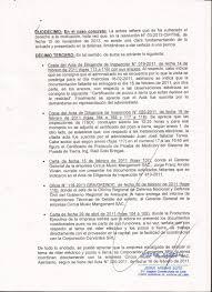Hospital Santa Rosa De Lima PDF