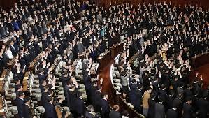chambre du parlement japon la chambre basse du parlement dissoute asie pacifique rfi