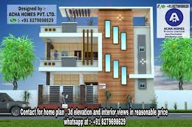 100 Architecture Design For Home Indian Free House Floor Plans 3D Ideas Kerala