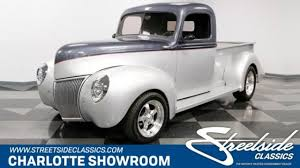 1941 Ford Pickup For Sale Near Concord, North Carolina 28027 ...