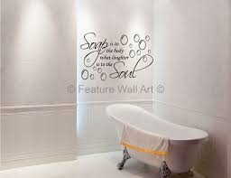 Decorating Bathroom Walls Bathroom Quote Wall Art With Small Bathtub ... Budget Decorating Ideas For Your Guest Bathroom 21 Small Homey Home Design Christmas Decorating Your Deep Finished Wicker Baskets And Decorative Horse Wall Tile On Walls 120531 Tiles Designs Colors 18 Bathroom Wall Ideas Yellow Decor Pictures Tips From Hgtv Beauteous At With For Airpodstrapco How Important 23 Of And