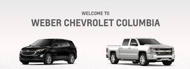 Belleville & St. Louis | Weber Chevrolet Columbia, IL 2018 Toyota Tundra Serving Columbia Sc Tacoma Pickup Truck Bed Organizer Building Jim Hudson Cadillac In New And Used Car Dealership Serving Lifted Trucks For In Love Buick Gmc Show Scas Richmond Va Leonard Storage Buildings Sheds Accsories Mooresville Nc Battle Armor Utv Implements Auto Trim Design Montgomery Al Automobile Honda Ridgeline Bozbuz 9 Cu Ft Underbody Box Princess