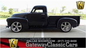 49 Chevy Pickup Truck For Sale New 1949 Chevrolet 3100 Gateway ... 13 Of The Coolest Classic Cars Under 10k Chevrolet Blazer K5 Is Vintage Truck You Need To Buy Right Trucks For Sales Old Fire Sale General Motors Stock Photos 37 With Celebrates 100 Years Of Trucks By Choosing 10 Mostonic Here Comes The Whiskey Opel Post 1940 Chevy 12 Ton Chevs 40s News Events Forum Classics For On Autotrader Stories And Tips About Old Truck Restoration 1951 5 Window Pickup Gateway 9dfw Intertional Harvester