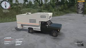 100 1987 Chevy Truck K10 Scrap Mudrunnercom