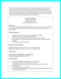 Resume Sample For Cna Duties Nursing Assistant Examples Private Duty