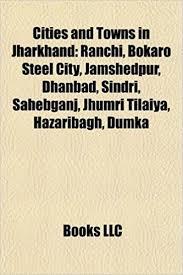 Amazonin Buy Cities And Towns In Jharkhand Ranchi Jamshedpur Bokaro Steel City Dhanbad Sindri Sahebganj Jhumri Tilaiya Hazaribagh Dumka