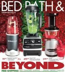 Vitamix Bed Bath Beyond by Bed Bath And Beyond Circular Vitamix Cia Professional Series Blender
