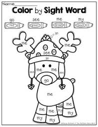 Christmas Printables Color By Sight Words Best Of FREE