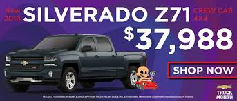 Augusta, GA Chevy Dealer   Milton Ruben Chevrolet Serving Evans, Aiken Trucks For Sale In Edmton Under 5000 Best Truck 2018 Used Pickup Fresh Diesel Dig Family Car Buy Dollars Audi Cars Nc Resource Webpage Costing Less Than Ruelspot Page 2 4 Door The Of For At Ed Denas Auto Center In Dinuba Ca Tractors Semi N Trailer Magazine Images Collection Of Rescue Used Food Trucks Sale Under Memphis Tn Info