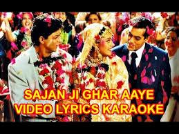 sajan ji ghar aaye kuch kuch hota hai hq lyrics karaoke