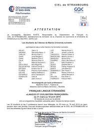 attestation d inscription groupe ateneo de manila 06 02 20