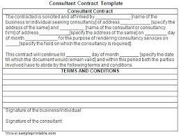 Business Consulting Agreement Short Form Template Health Care Proposal Example Download Simple Development Consultant