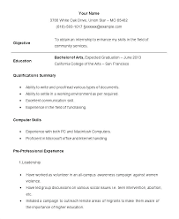 Download This Resume Template For Interns Computer Science Internship Examples