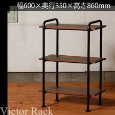 Victor JVC Open Rack 3 Shelf Bookcase Storage Display Racks Ornament Shelves Vintage Retro Scandinavian Furniture And Hongik Rack60 S
