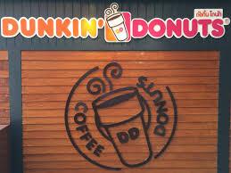 Pumpkin Dunkin Donuts by Dunkin U0027 Donuts Helped Make Its Own Craft Beer Food U0026 Wine