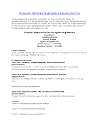 Cv Computer Science Doc Captivating Networking Engineer Resume