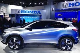 Honda Debuts New Small SUV