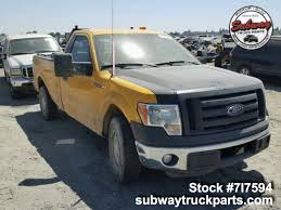 Used Parts 2012 Ford F150 XL 3.5L 4x2 | Subway Truck Parts, Inc ... Ford Eseries Van Chassis Cab Brake Controller Recall All Parts Suspends F150 Super Duty Oput After Supplier Fire Parts Truck Hoods For All Makes Models Of Medium Heavy Trucks F250 Heavyduty Bumpers From Fab Fours Tech And Howto Rv 2017 F350 Review With Price Torque Towing How To Install Replace Inside Door Handle 9296 Used Cstruction Equipment Buyers Guide Dealers Best Image Kusaboshicom Truckdomeus 71 Sbastien Gagnon Coga Vs 13 Vincent Couture Specialtytruckcom Page 3