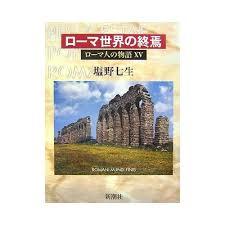 biblioth鑷ue chambre gar輟n 鷹羽雅人のつれづれなる日記