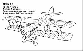 Beautiful Disney Planes Coloring Pages With And Online