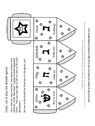 Hanukkah 2015 Coloring Pages Printable Print Color Game Kids Free Word Puzzles Activities Mystery History Lesson