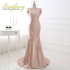 online get cheap maid of honor dresses for weddings in gold short