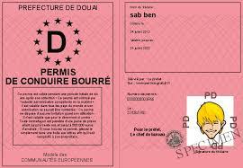 pr馭ecture de de bureau des permis de conduire pr馭ecture de bureau des permis de conduire 28 images unique pr