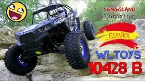 WLToys 10428 B Rock Crawler [ Unboxing En Español ] 4wd Rc Truck ... Ecx 118 Ruckus 4wd Monster Truck Rtr Orangeyellow Horizon Hobby Hot Seller Jjrc Rc Q61 24g Powerful Engine Remote Control 24ghz Offroad With 480p Camera And Wifi Fpv App Amazoncom Carsbabrit F9 24 Ghz High Speed 50kmh Force 18 Epidemic Brushless Jual Mobil Wl A979 1 Banding Skala 2 4gh 2018 New Wpl C14 116 2ch 4wd Children Off Road Zd Racing 110 Big Foot Splashproof 45a Hnr Mars Pro H9801 Rc Car 80a Esc Motor Buy 16421 V2 Offroad In Stock 2ch Electric 112 4x4 6 Wheel Drive Truk Tingkat