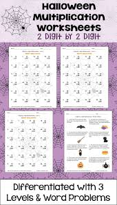 Halloween Multiplication Worksheets Grade 3 by 411 Best Differentiated Math Images On Pinterest Task Cards