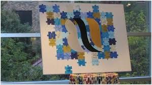 mosaic tile rockville 盪 charming light team