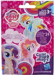 Wave 12 Pink Cutie Mark Magic bags
