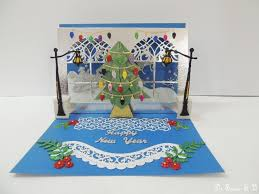 Cards Crafts Kids Projects Pop Up Christmas Card