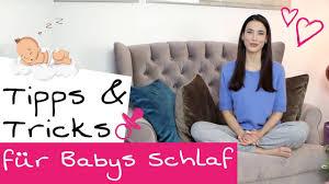 babys schlaf tipps und tricks fürs baby zum einschlafen und durchschlafen baby schlafroutine