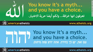 Atheist Group Targets Muslims Jews With Myth Billboards In Arabic And Hebrew