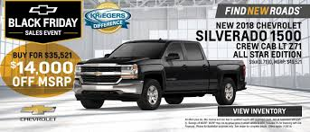 Kriegers Chevrolet Buick GMC DeWitt | New & Used Vehicle Dealer ...