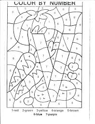 Extreme Color By Number Printables Hard Coloring Pages Really Difficult Colour